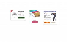 Дизайн карточек товаров - несколько примеров