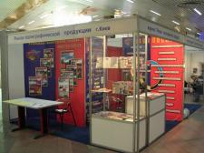 Exhibition Stand/Выставочный стенд РПП