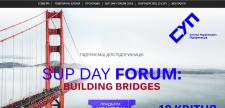 Сайт-одностраничник для СУП