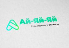 Логотип для сервис-центра АЙ-ЯЙ-ЯЙ
