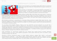 Описание Ютуб-канала
