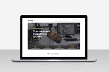 Дизайн  сайта  для студии solar web