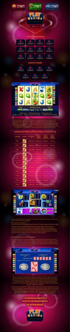 дизайн главной страницы сайта для онлайн-казино