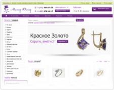Интернет магазин ювелирных изделий, часов и бижутерии.