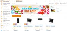 Описания товаров для онлайн магазина citilink.ru