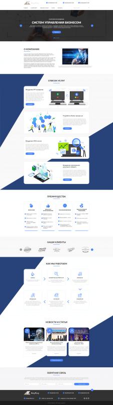 Дизайн сайта - внедрение CRM