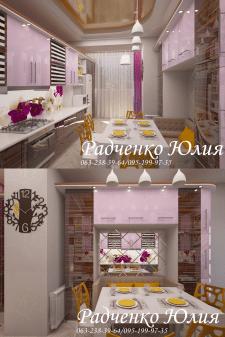 Проект Кухня (новострой 602 м/р-н)
