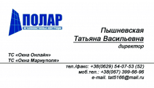 Визитка на диз.картоне