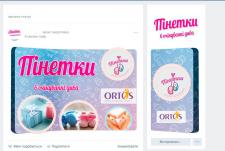 аватар+меню вк