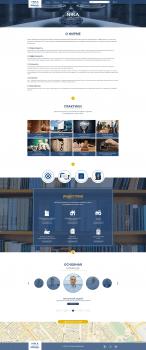 Сайт одесской юридической фирмы Nika