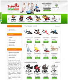 Интернет-магазин Катай-Детей