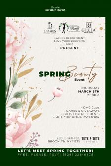 """Дизайн рекламы для мероприятия """"Spring Beauty"""""""