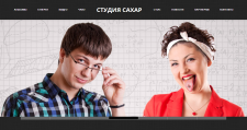 Сайт производителя выпускных альбомов в Украине
