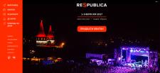 Фестиваль республика