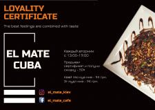 Сертификат лояльности для ресторана