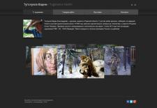Личный сайт художника.