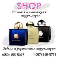 Баннер для ИМ элитной парфюмерии