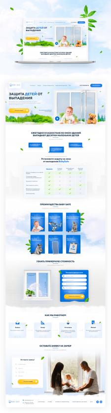 Дизайн сайта BabySafe