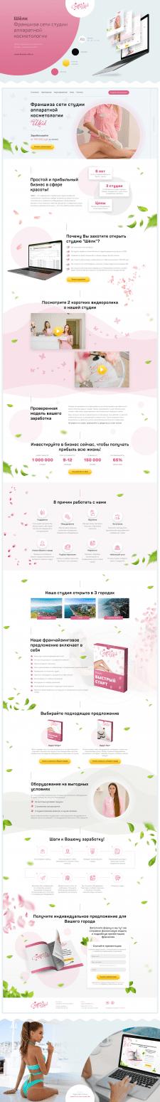 Шёлк | www.franch-silk.ru