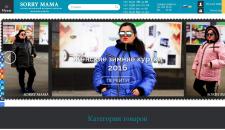 Интернет магазин на CMS OpenCart