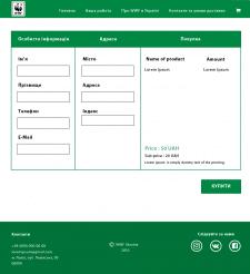 WWF web design