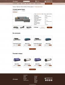Дизайн КАРТОЧКИ ТОВАРА интернет магазина мебели