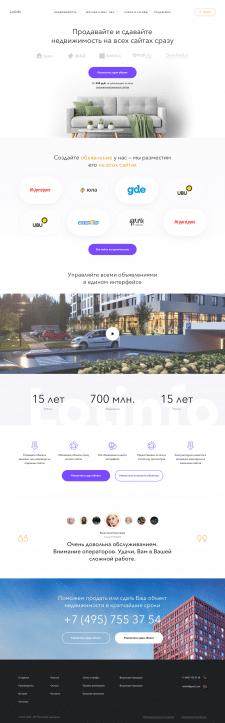 Сайт недвижимости Lotinfo