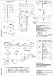 Производственный корпус (реконструкция). Фундамент