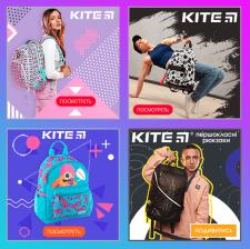 Рекламные креативы KITE