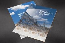 Брошюра для презентации компании в Нигерии