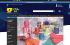 Наполнение сайта швейной фурнитуры на базе prom.ua