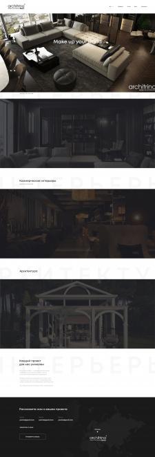 "Architrina || Сайт портфолио ""Дизайн интерьера"""