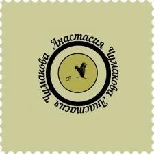 Логотип студії сімейного фото Насті Чумакової