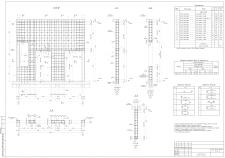 Рабочий чертеж по монолитным конструкциям в AutoCA