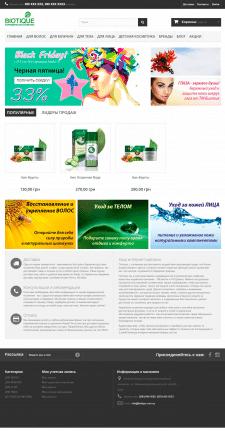 Адаптивный интернет-магазин biotique Prestashop