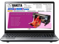 Сайт компании RaketaPrint