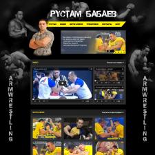 Сайт-визитка Рустама Бабаева