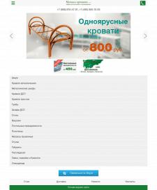 Мобильная версия интернет каталога