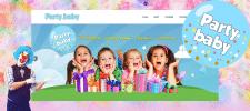 Сайт детских аниматоров в Санкт-Петербурге