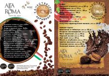Макет меню для кофеен (Газпром автозапрвки)
