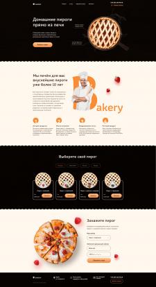 Дизайн лендинга для пироговни Bakery