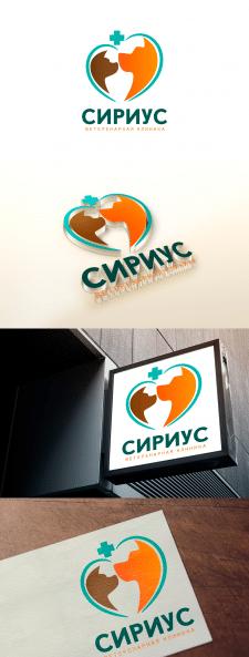 Логотип ветеренарной клиники Сириус