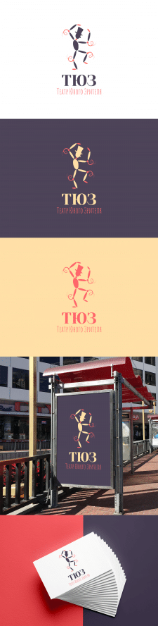 Логотип для театра кукол ТЮЗа на конкурс