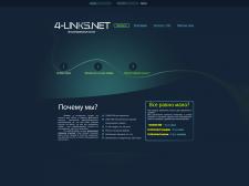 Дизайн главной страницы файлового хостинга
