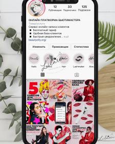 Ведение аккаунта в соц.сетях