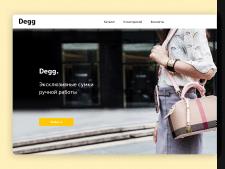 Degg Bags разработка магазина сумок