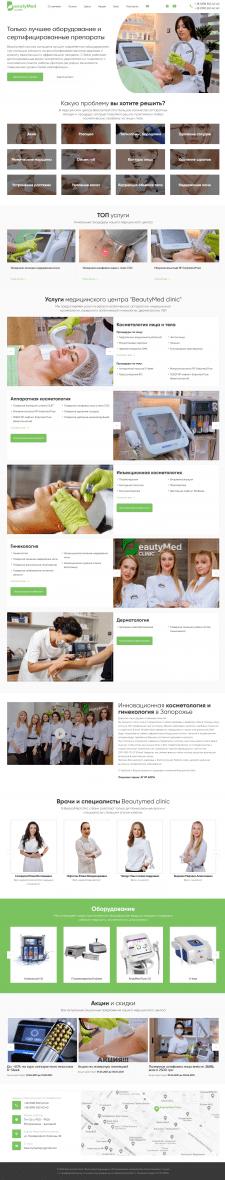 Сайт для медицинского центра в Запорожье