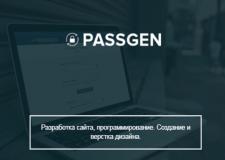 PASS GEN генератор паролей
