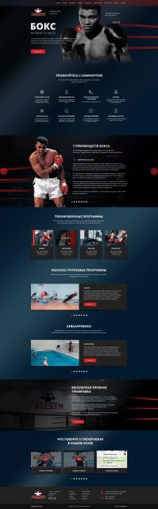 Дизайн фитнес-клуба