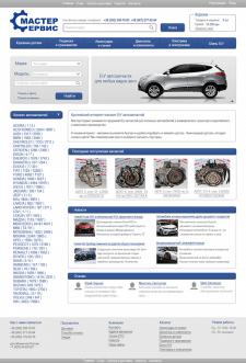 Разработка дизайна сайта для продажи автозапчастей